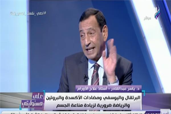 الدكتور ياسر عبد القادر