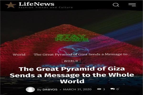 وكالات الأنباء العالمية