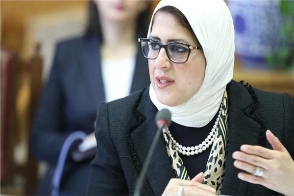 د.هالة زايد وزيرة الصحة