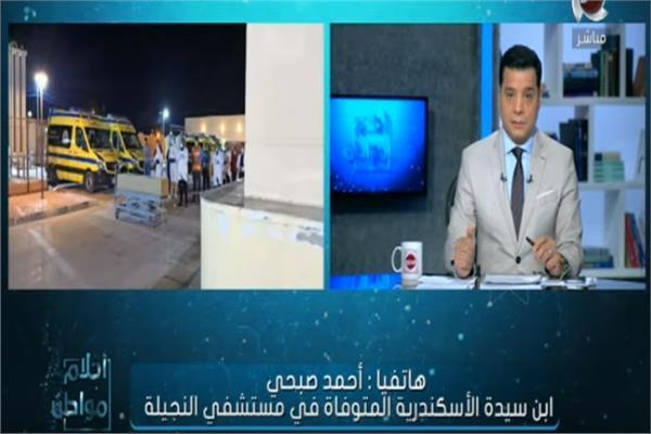 الإعلامي هاني عبدالرحيم