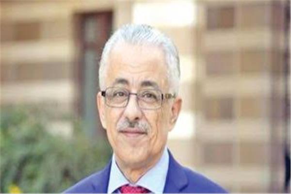 الدكتور طارق شوفي وزير التربية والتعليم