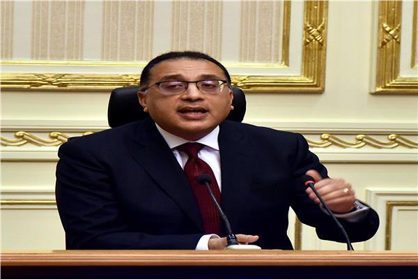 الدكتور مصطفي مدبولي، رئيس مجلس الوزراء