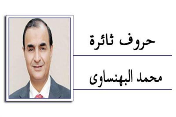 حروف ثائرة.. محمد البهنساوي