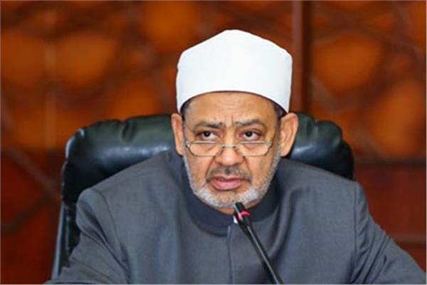 الإمام الدكتور أحمد الطيب