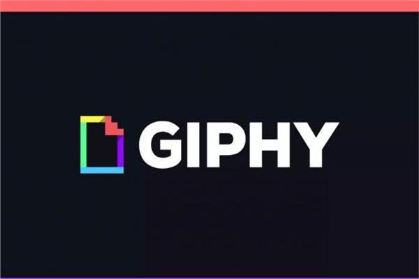 """الصور المتحرّكة  """"Giphy"""""""