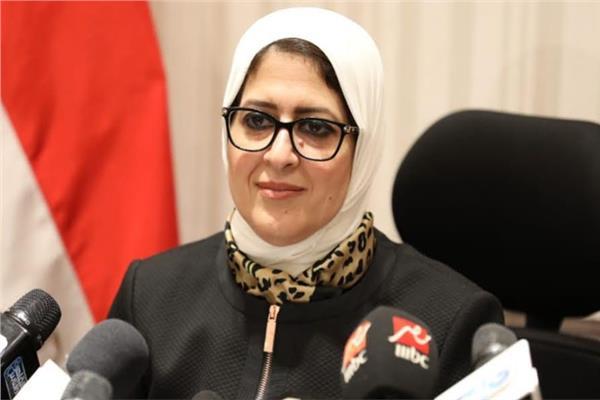وزيرة الصحة والسكان د. هالة زايد