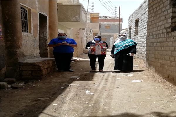 مبادرة منتدى الحوار لعزبة الديابة وزاوية سلطان المنيا لمواجهة كورونا