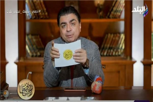 الدكتور جمال شعبان مدير معهد القلب السابق