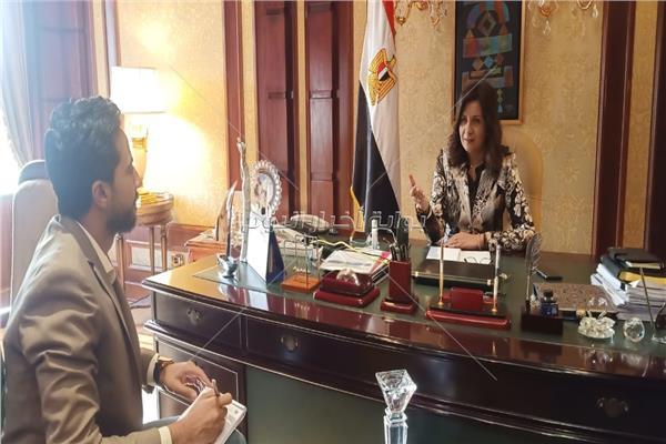 وزيرة الهجرة خلال حوارها مع محرر «بوابة أخبار اليوم»