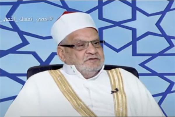 الشيخ الدكتور أحمد كريمة
