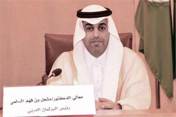 الدكتور مشعل السلمي، رئيس البرلمان العربي