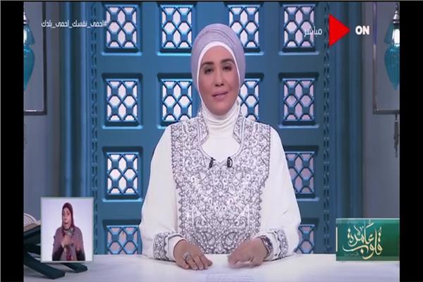 لدكتورة نادية عمارة