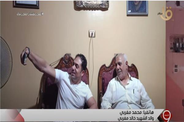 والد الشهيد خالد مغربى