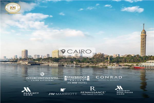 صورة لفنادق القاهرة