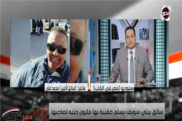 محمد علي سائق ببني سويف