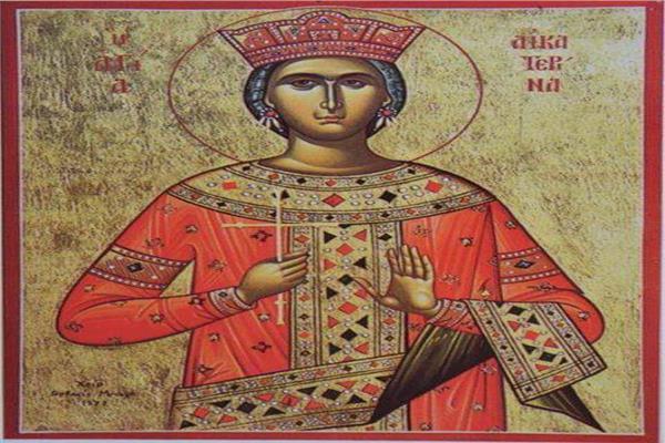 « سانت كاترين» عذّبها الرومان بالإسكندرية