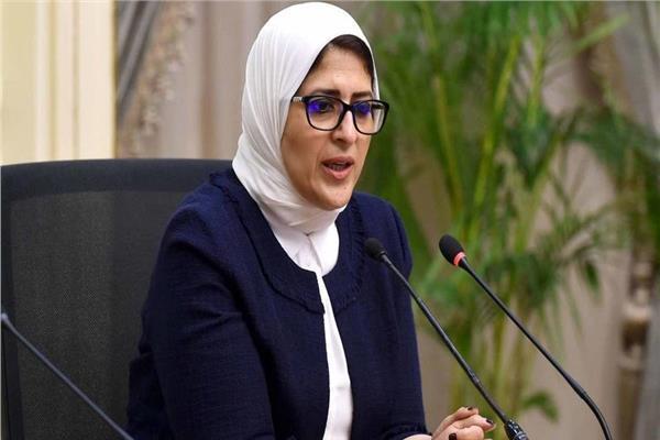والدكتورة هالة زايد وزيرة الصحة والسكان