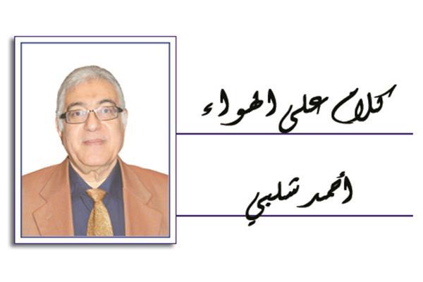احمد شلبي
