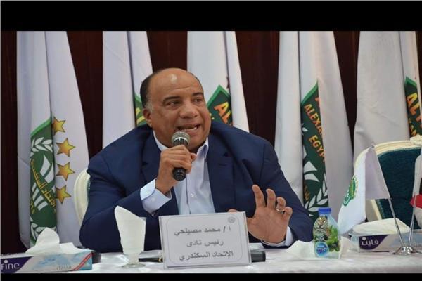 محمد مصيلحي رئيس نادي الاتحاد السكندري