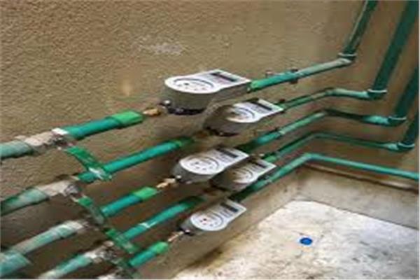 الشركة القابضة لمياه الشرب والصرف الصحى