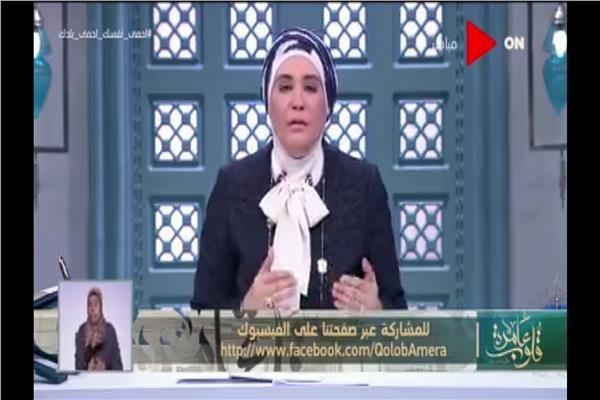 الدكتورة نادية عمارة