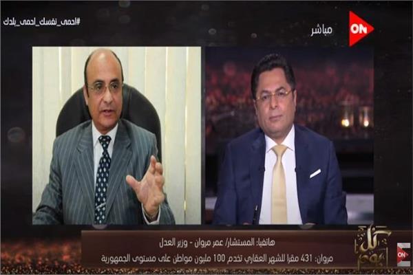 الإعلامي خالد أبو بكر والمستشار عمر مروان