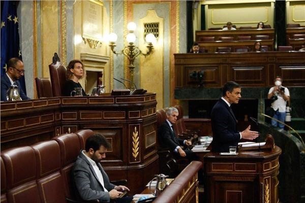 الكونجرس الاسباني