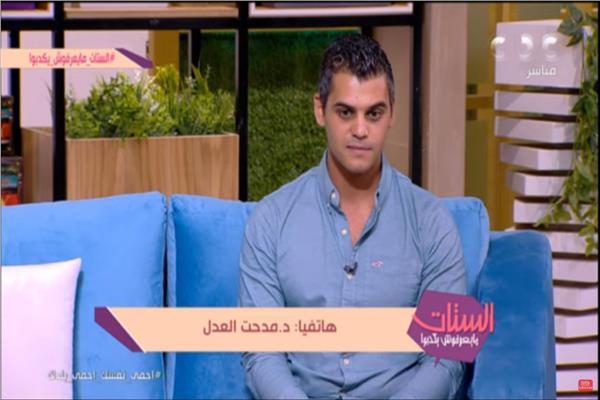 حسين نصار نجم التيك توك