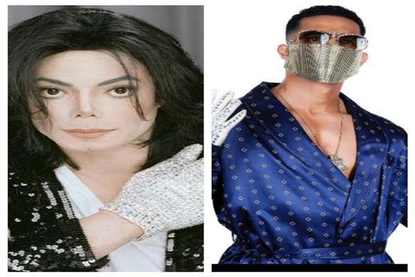 محمد رمضان ومايكل جاكسون