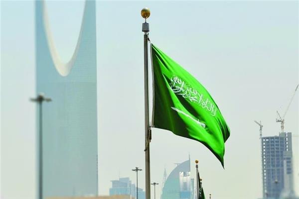 المملكةالعربيةالسعودية