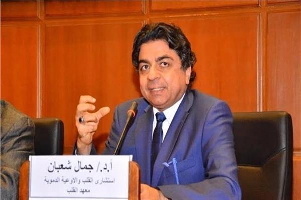 الدكتور جمال شعبان، عميد معهد القلب السابق