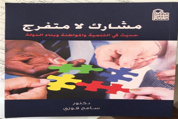 صورة للكتاب
