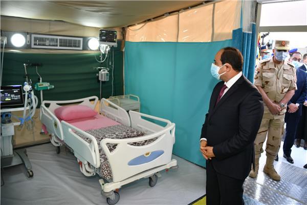الرئيس السيسي يتفقد مستشفى العزل بأرض المعارض