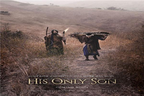 فيلم His Only Son