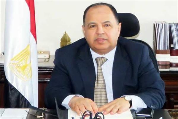 وزير المالية الدكتور محمد معيط