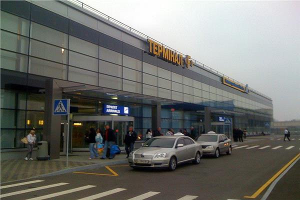 مطار كييف الدولي