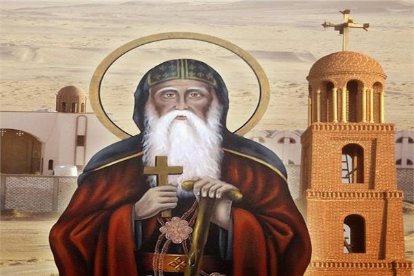 القديس الانبا موسى الاسود