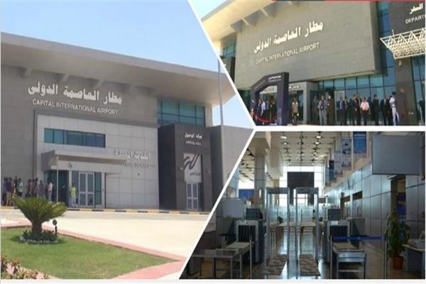 مطاري سفنكس الدولي و«العاصمة الإدارية»