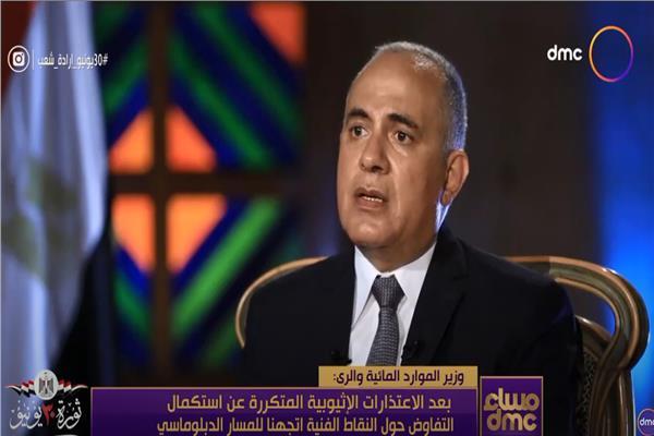 وزير الري الدكتور محمد عبد العاطي