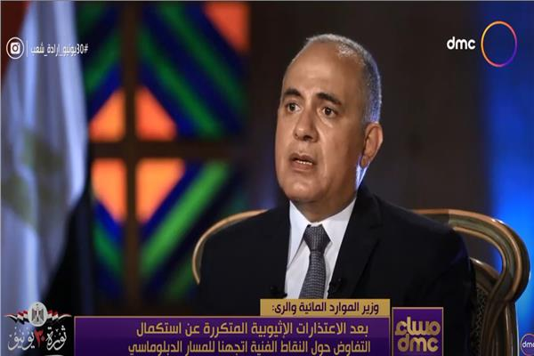 وزير الري والموراد المائية الدكتور محمد عبد العاطي