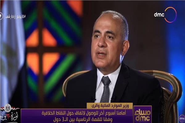 وزير الري والموارد المائية الدكتورمحمد عبد العاطي