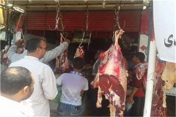 أسعار اللحوم