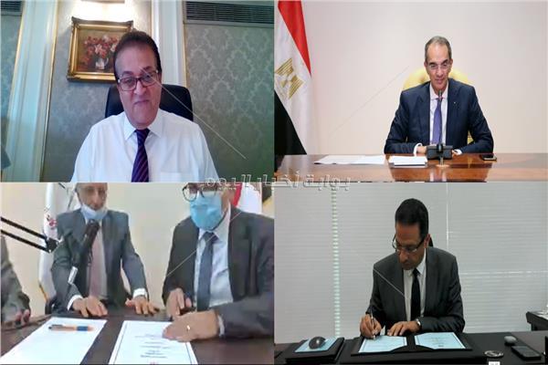 وزيرا التعليم العالي والاتصالات وتكنولوجيا المعلومات يشهدان توقيع بروتوكول تعـاون