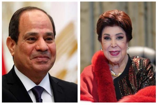 الرئيس السيسي ورجاء الجداوي