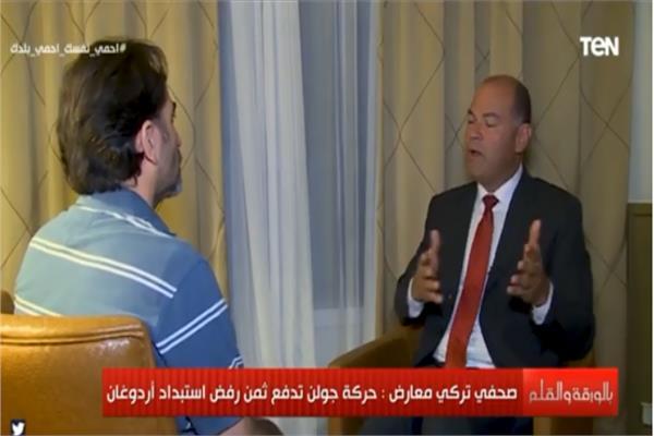 سيد جليل صحفي تركي معارض