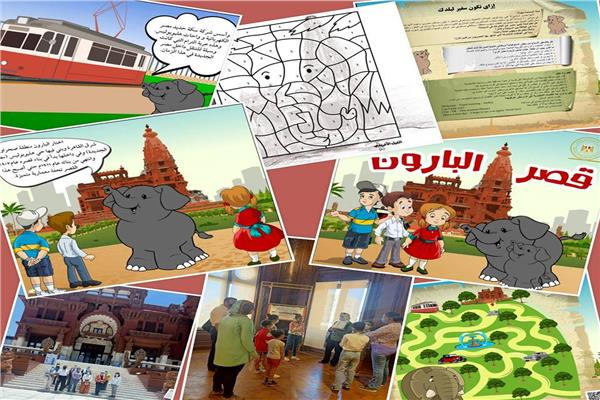 السياحة تصدر كتاب للاطفال عن قصر البارون امبان