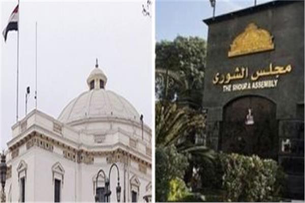 محطات تاريخية «فارقة» مر بها مجلس الشيوخ