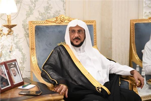 وزير الشؤون الإسلامية والدعوة والإرشاد السعودي