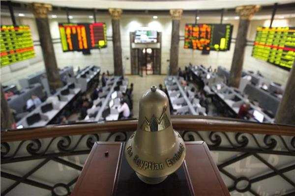 تراجع جماعي لكافة مؤشرات البورصة المصرية بمستهل تعاملات جلسة اليوم الخميس