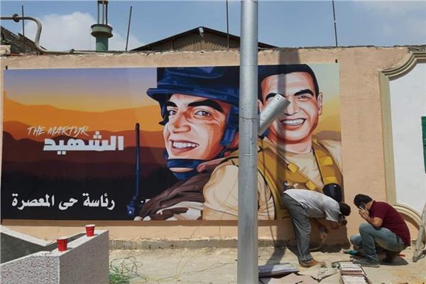 حي معصرة يرسم الشهيد أحمد المنسي على جدران الشوارع